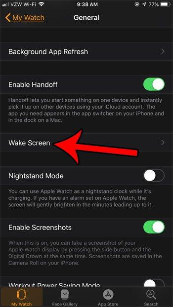 нажмите кнопку экрана пробуждения