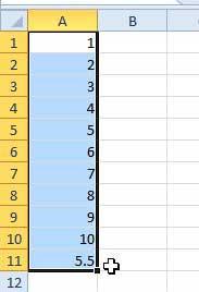 проверить среднее в Excel 2010