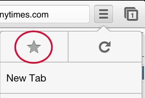 Нажмите кнопку со звездочкой