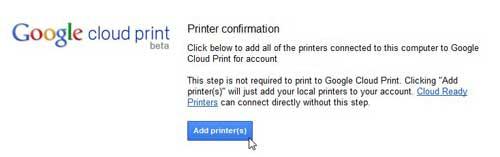 облачная печать добавить принтеры