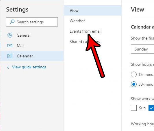 открыть события из меню электронной почты