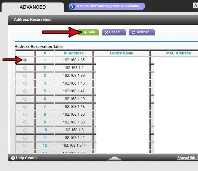 как зарезервировать ip адрес netgear n600