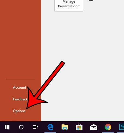 открыть параметры PowerPoint