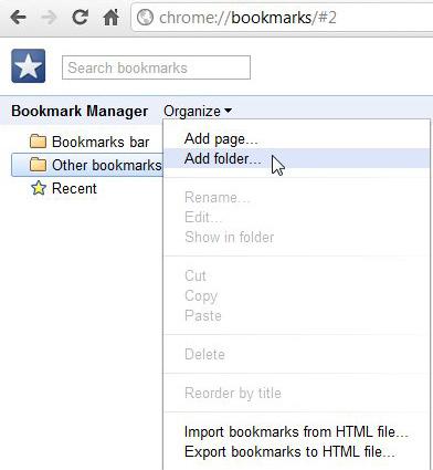 Менеджер закладок содержит элементы, которые помогут вам научиться делать закладки в Google Chrome