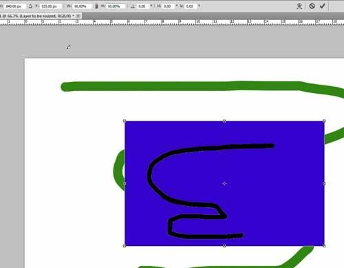 измененный слой в Photoshop CS5