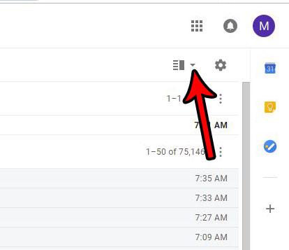 как добавить панель чтения в gmail