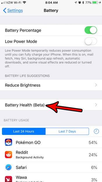проверить состояние батареи вашего iphone