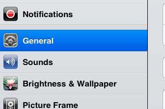 откройте общее меню на ipad 2