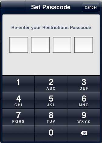 повторно введите тот же пароль