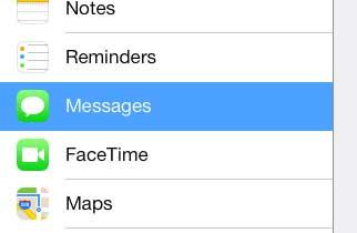 откройте меню сообщений на ipad 2