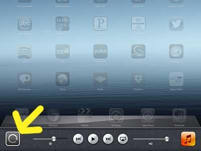 наклоните iPad вправо