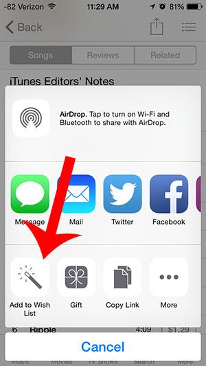 нажмите кнопку добавления в список желаний