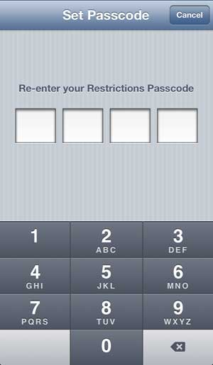 введите пароль еще раз
