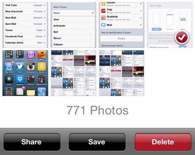 Выберите картинки для удаления, нажмите красную кнопку Удалить