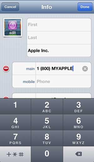 удалить существующий номер телефона