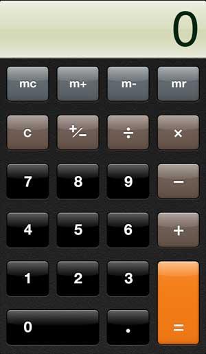 как найти калькулятор iphone 5