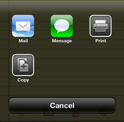 выберите опцию сообщения