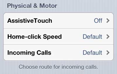 нажмите кнопку входящих звонков