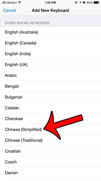 выберите китайский (упрощенный) вариант