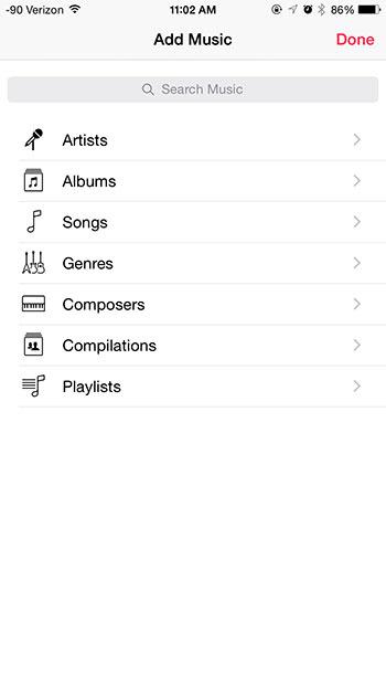 выбрать, как найти песню
