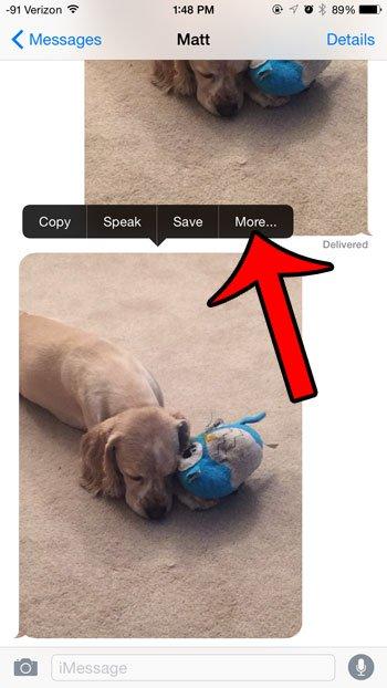 нажмите кнопку больше