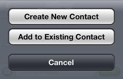 нажмите кнопку создания нового контакта