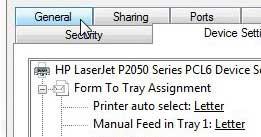 вкладка Laserjet 2055