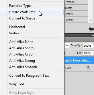 Как сделать путь из текста в Photoshop CS5