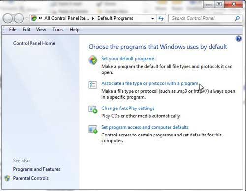 связать тип файла или протокол с программой