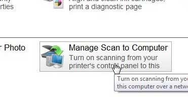 выберите опцию управления сканированием на компьютер