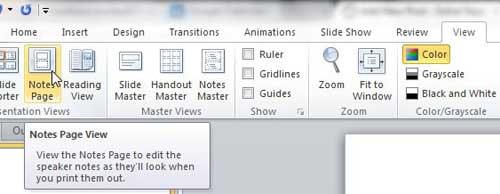 как распечатать только заметки в powerpoint 2010