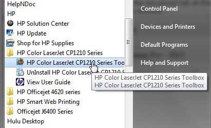 Панель инструментов HP CP1210