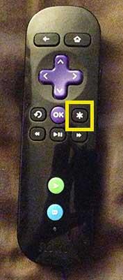 нажмите кнопку звездочки на пульте дистанционного управления