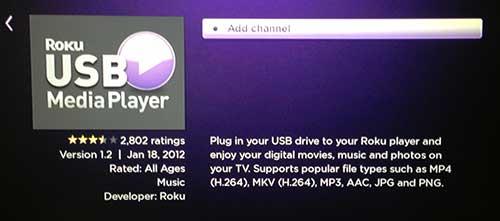 добавить канал медиа-проигрывателя USB