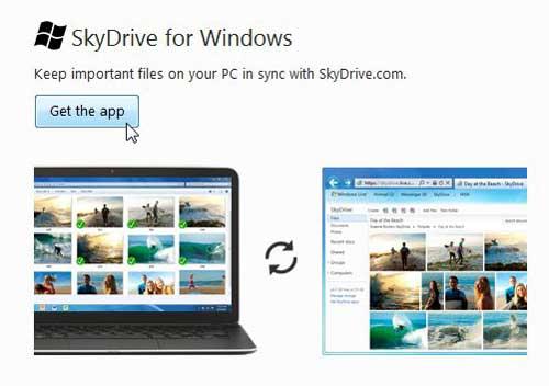получить приложение Skydrive для Windows