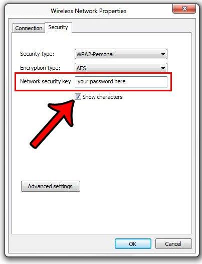 покажи пароль
