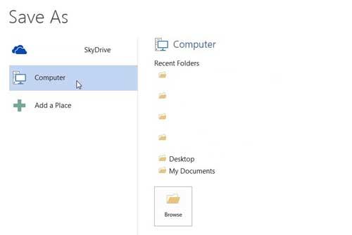 выберите место для файла
